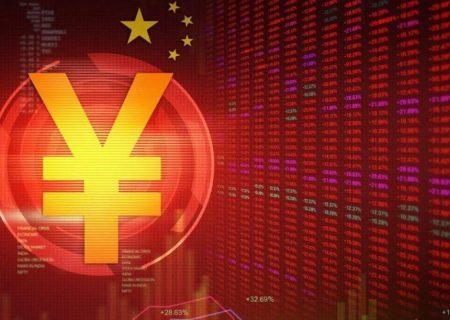 چین برای اولین بار حقوق کارگران را با یوان دیجیتال و به کمک بلاکچین پرداخت کرد
