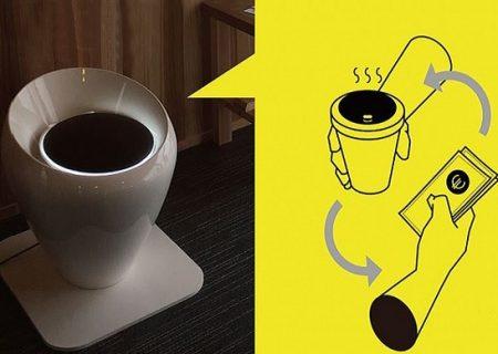 ارز دیجیتال در ازای مدفوع: رویترز از توالتی فناورانه در کره جنوبی می گوید! (عکس)