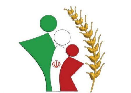 ۳۷۰۰ خانوار روستایی آذربایجانغربی از بیمه بازنشستگی برخوردار هستند