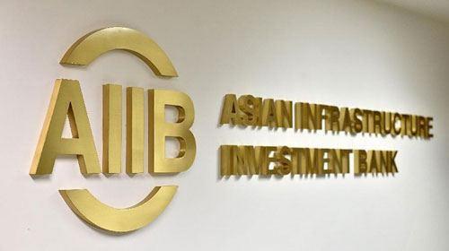 بانک سرمایه گذاری زیرساخت های آسیا قصد دارد تسهیلات به آذربایجان ارائه دهد