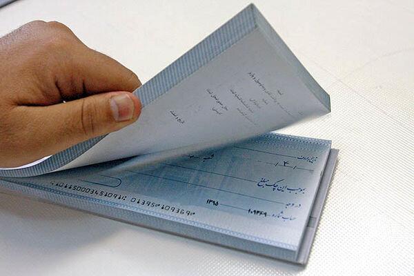 کاهش چکهای برگشتی رکورد زد