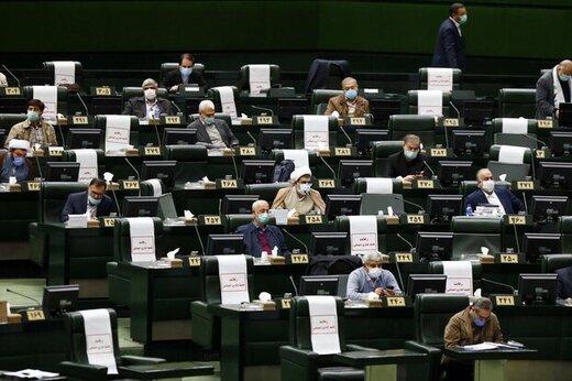 کدام نمایندگان مجلس ممکن است به کابینه رئیسی بپیوندند؟