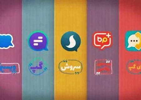 رانت ۱۰۰۰ میلیاردی برای حمایت از سرویس های داخلی اینترنتی