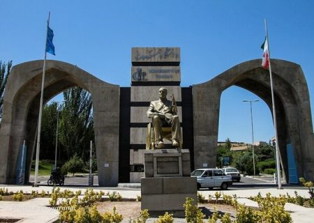 دانشگاه تبریز رتبه نهم را در بین دانشگاههای ایرانی کسب کرد