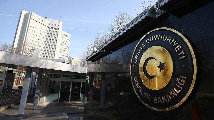 ترکیه حکم دیوان دادگستری اروپا در ارتباط با حجاب را محکوم کرد
