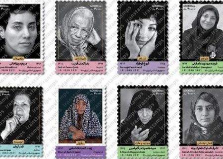 پرتره زنانی چون فروغ فرخزاد و مریم میرزاخانی روی تمبرهای ایرانی چاپ میشوند