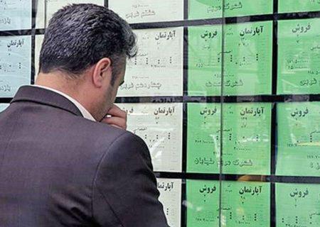 آپارتمان ۵۰ متری در تهران چند؟