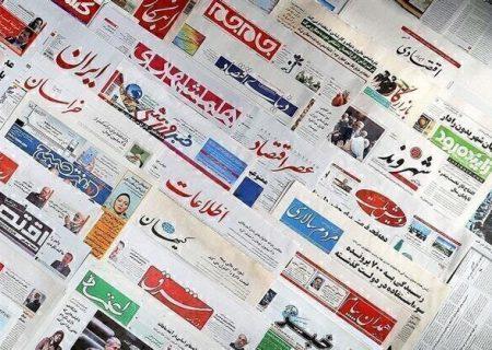 تعطیلی ۵ روزه روزنامه های کشور/فعالیت در فضای مجازی