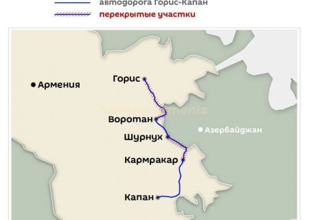 جاده قافان- گوریس چرا بسته شده است؟