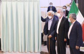 آئین افتتاح بیمارستان کودکان زهرا مردانی  بصورت ویدیو کنفرانس با حضور دکتر روحانی ریاست محترم جمهوری