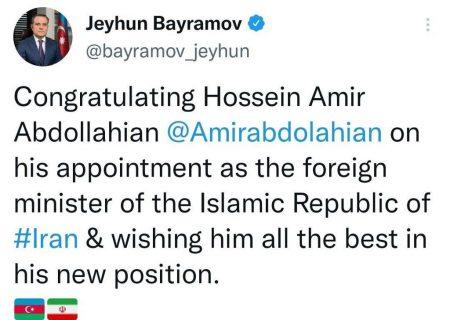 تبریک وزیر امورخارجه جمهوری آذربایجان به انتصاب امیر عبدالهیان