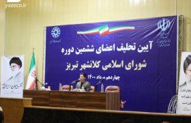 گزارش تصویری یاز اکو از آیین تحلیف اعضای ششمین دوره شورای اسلامی کلانشهر تبریز
