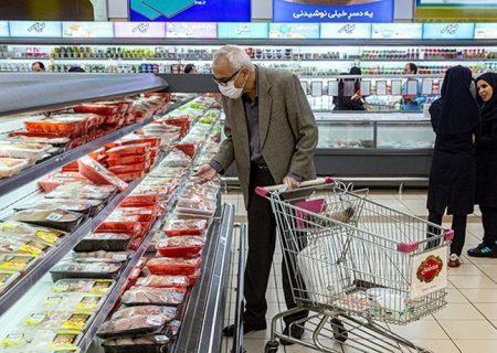 آمار تکاندهنده از سفره ایرانیان / ۷ دهک جامعه در معرض سوءتغذیه هستند؟