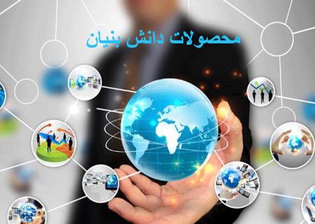 اعطای ۱۲۰میلیارد ریال تسهیلات به شرکتهای دانش بنیان آذربایجانشرقی