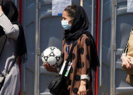 فوتبالیست های زن افغانی از این کشور گریخته اند
