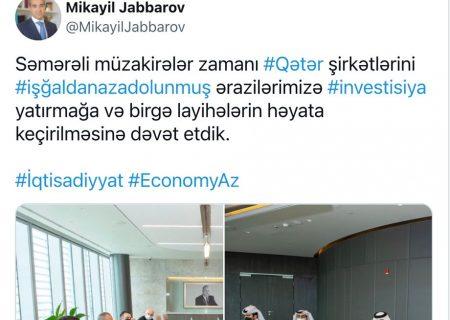 آذربایجان از شرکتهای قطری می خواهد در قره باغ سرمایه گذاری کنند