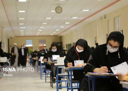 جزئیات آزمونهای مهم ۱۴۰۱ اعلام شد / ثبتنام کنکور از ۱۰ بهمن