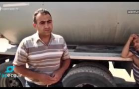 رانندگان ایرانی می گویند عوارض نمی دهند