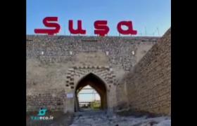 ویدیویی جدید از شوشا؛ پایتخت فرهنگ و هنر آذربایجان