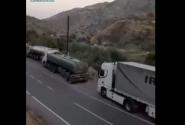 ویدئوی جدید از جاده گوریس- قافان؛