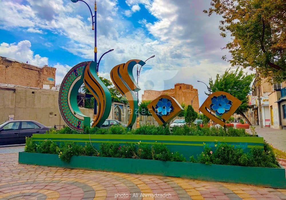 گزارش تصویری یاز اکو از المان های شهری تبریز
