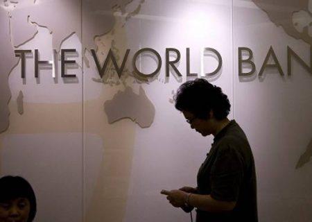 بانک جهانی انتشار گزارش انجام کسب و کارها را متوقف می کند