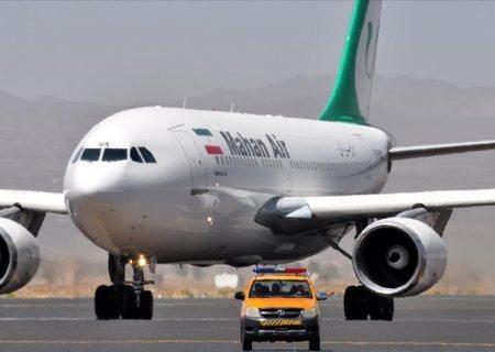 نخستین پرواز تجاری ایران پس از روی کار آمدن طالبان در کابل بر زمین نشست