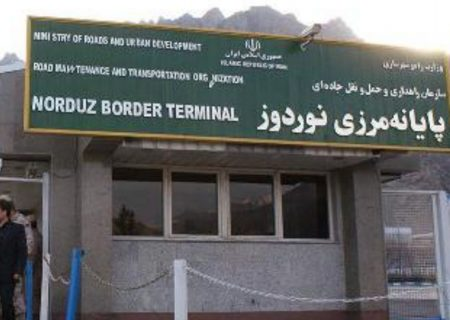 شرایط ۴ مرز ایران و آذربایجان عادی است/ روزانه ۷۵ دستگاه کامیون سوخت از نوردوز به ارمنستان میرود