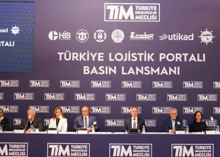 پورتال لجستیک ترکیه به بهره برداری رسید