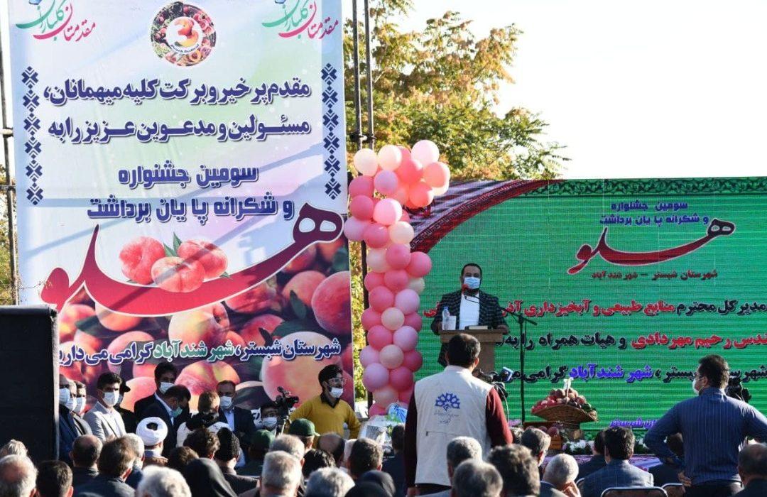 رتبه پنجم آذربایجان شرقی در تولید محصولات باغی