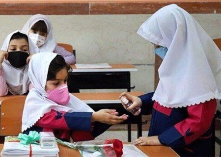 آموزش و پرورش: مدارس از نیمه دوم آبان بهصورت حضوری بازگشایی میشود