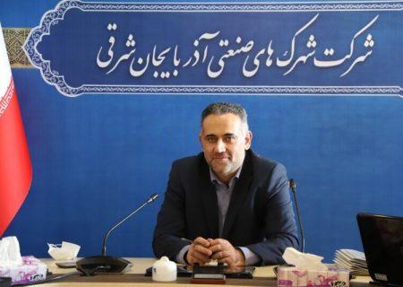 بیش از ۱۶۸ میلیارد ریال برای توسعه شهرک سلیمی تبریز هزینه شده است