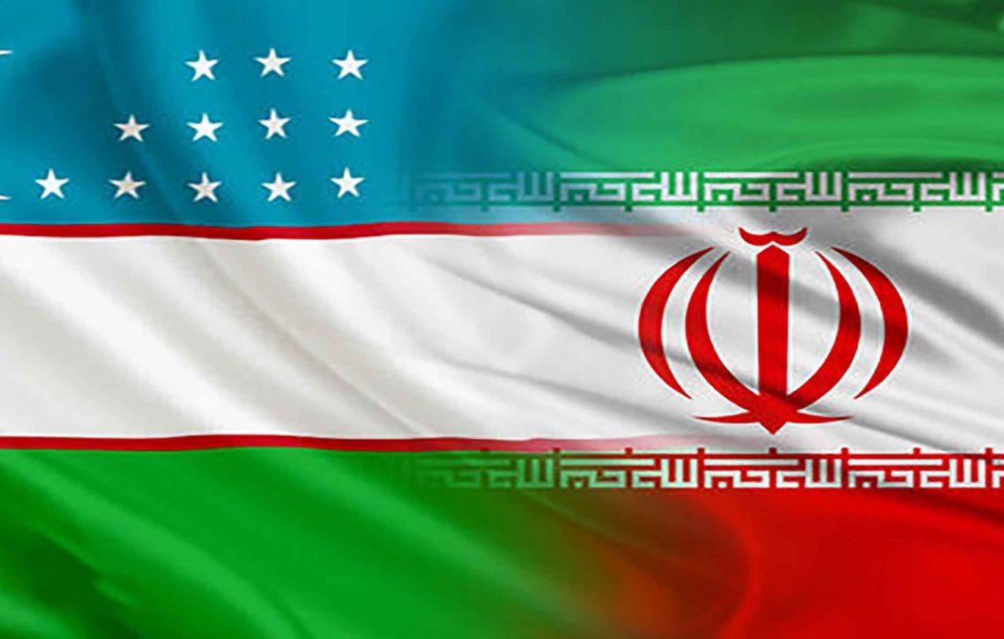 آمار تجارت ازبکستان و ایران در ۸ ماه نخست سال ۲۰۲۱