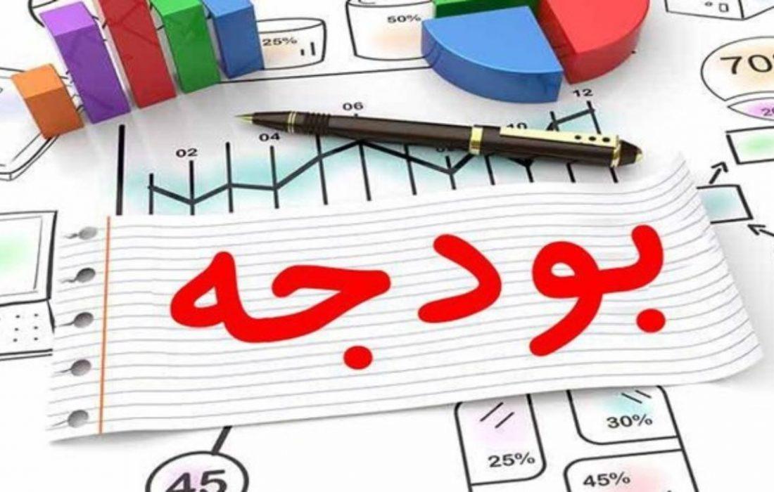 افزایش حقوق سال ۱۴۰۱ کارکنان دولت علیالحساب ۱۰ درصد/عیدی یکمیلیون و ۶۵۰ هزار تومان