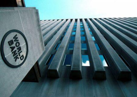 پیش بینی بانک جهانی: گاز و زغال سنگ ارزان تر می شوند