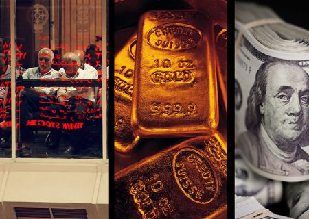 پیشبینی بازارهای مالی تا پایان امسال / کدام بازار برای سرمایهگذاری بهترین است؟