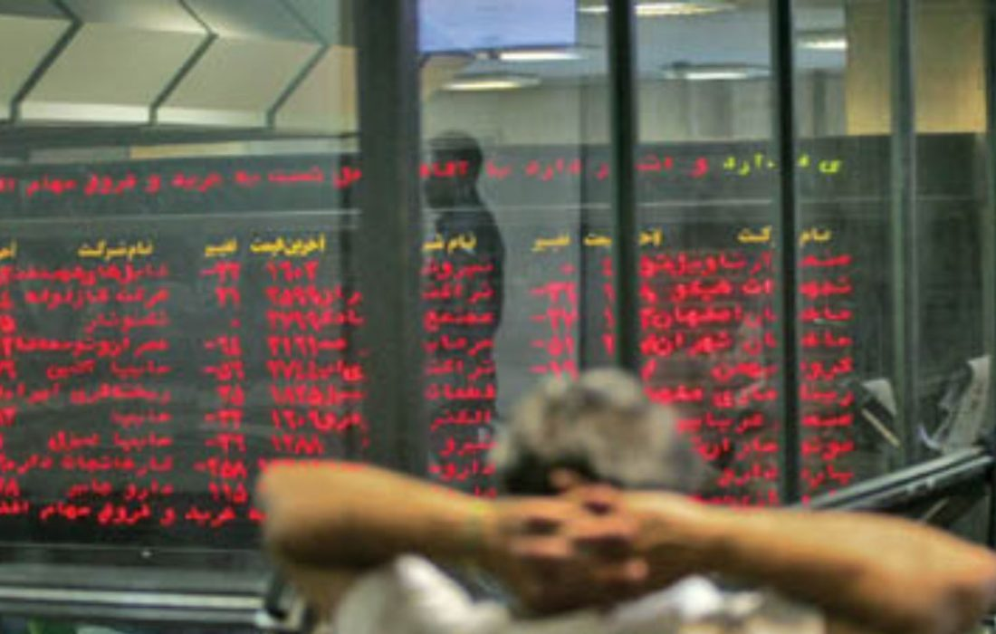 روز سیاه بازار سرمایه چگونه رقم خورد؟ / بزرگترین موج خروج سهامداران خرد از بورس