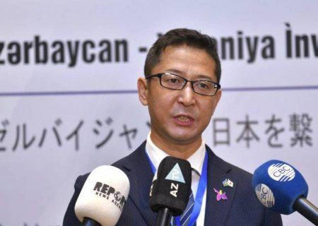 ژاپن به دنبال افزایش میزان سرمایه گذاری های خود در جمهوری آذربایجان است